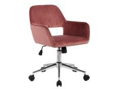 Chaise du bureau achat vente chaise du bureau pas cher ubaldi.com