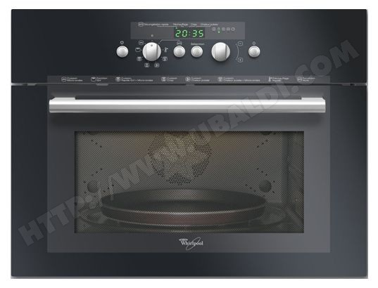 Whirlpool amw527nb pas cher micro ondes grill - Micro onde grill encastrable ...